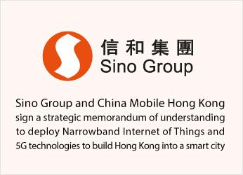 China mobile hong kong company news fandeluxe Images