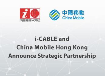 China mobile hong kong i cable and china mobile hong kong announce strategic partnership fandeluxe Images