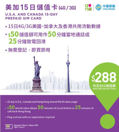 prepaid sim card price 288 online price 142 - Prepaid Sim Card Usa For Tourists