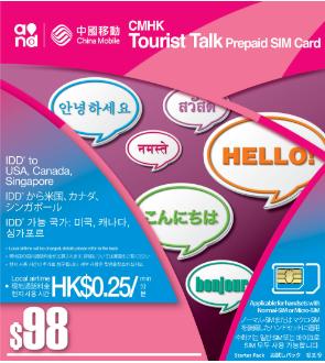 tourist talk prepaid sim card - Prepaid Sim Card Usa For Tourists