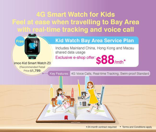 Imoo Kid Watch Phone Z3